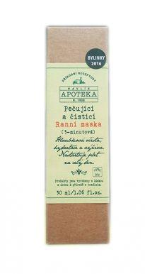 Havlíkova Apotéka - Pečující ranní maska 30ml